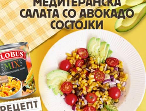 Медитеранска салата со авокадо