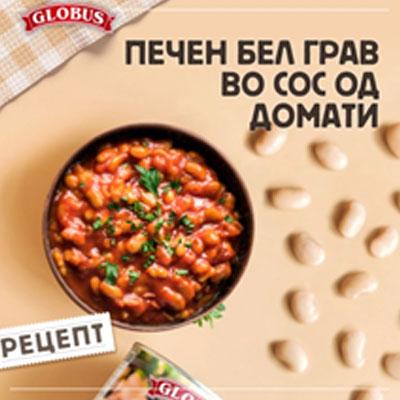 pecen bel grav vo sos od domati