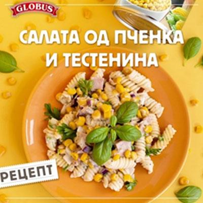 salata od pcenka i testenina